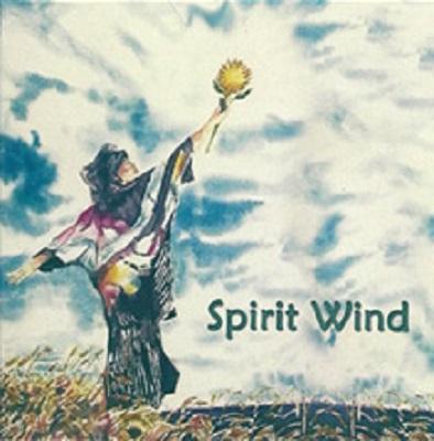 Spirit Wind ~ Christina Seaborn